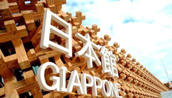 Expo 2015: il Padiglione del Giappone