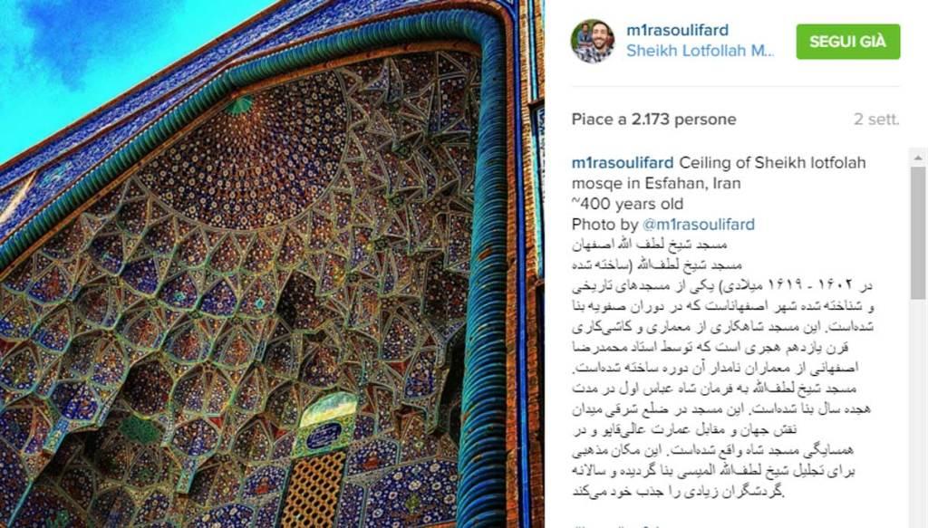 foto-moschea-1217-3