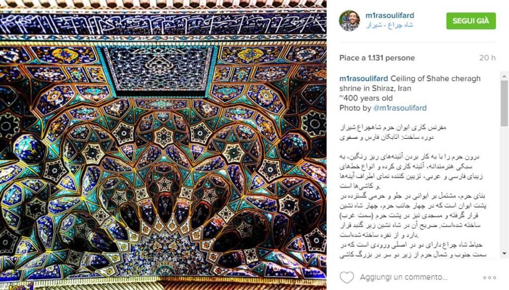 foto-moschea-1217