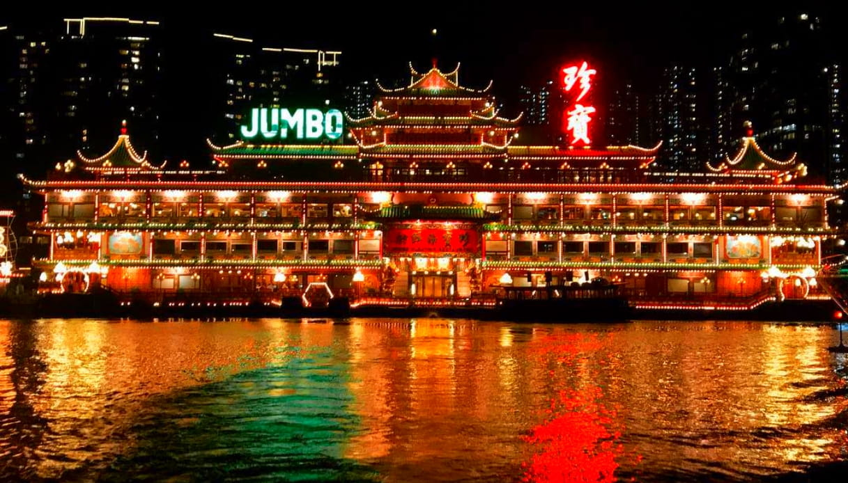 Jumbo Kingdom - Hong Kong