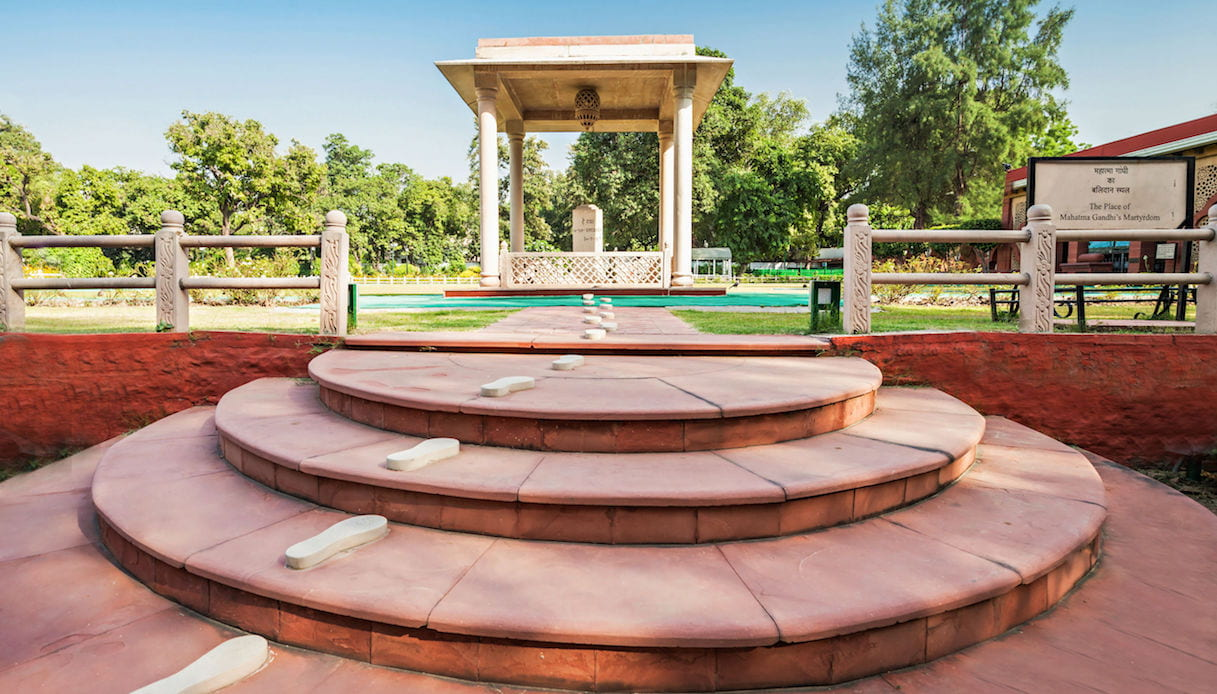 Gandhi Smriti, Nuova Delhi