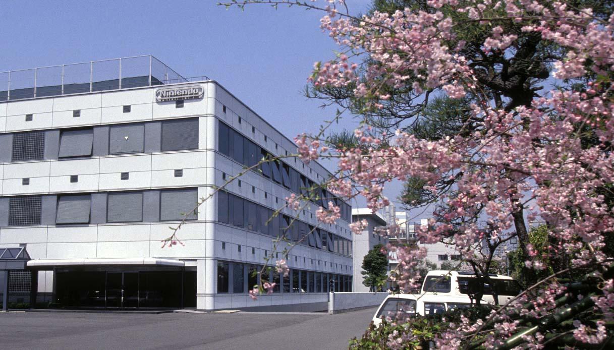 A Kyoto aprirà un hotel nella sede storica della Nintendo