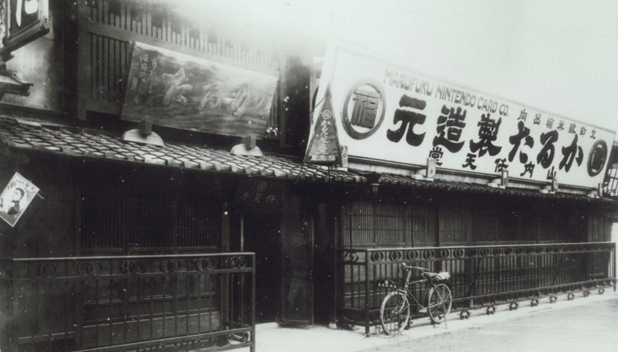 Sede Nintendo nel 1889
