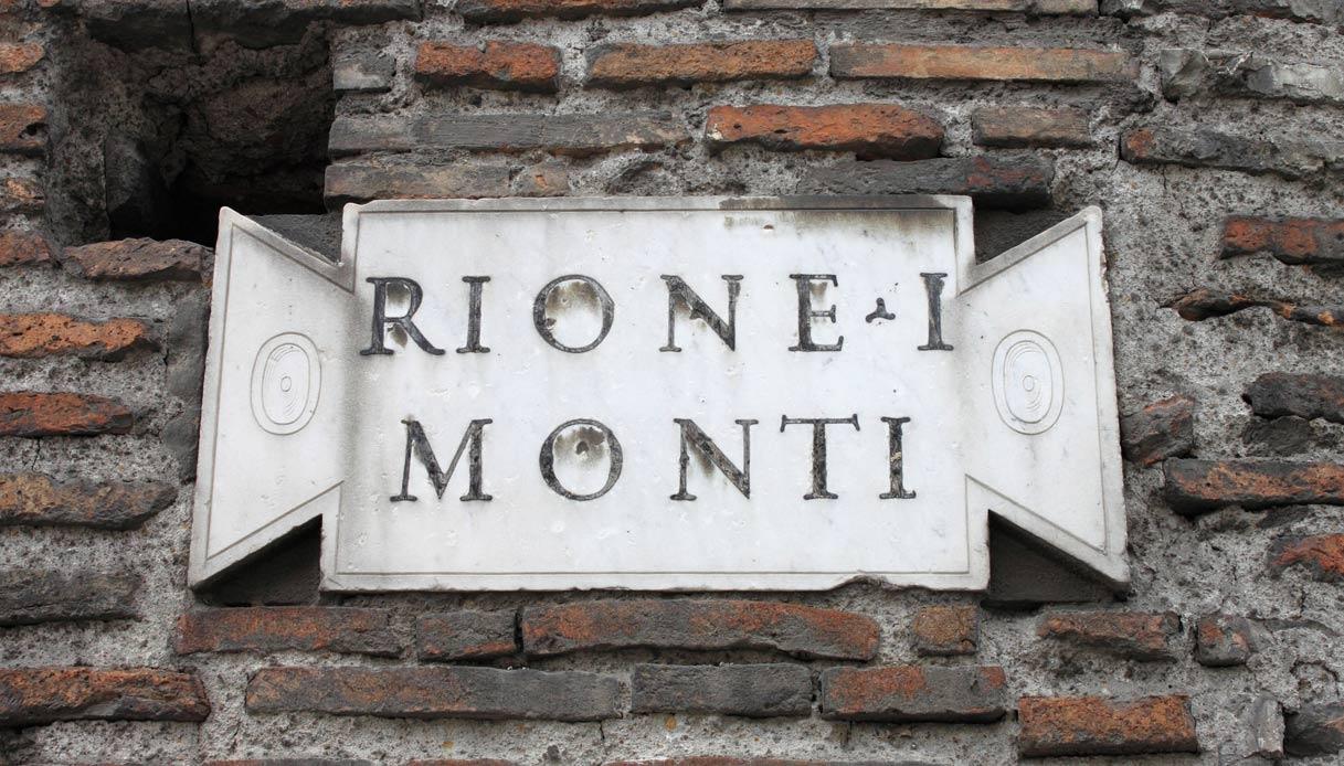 Roma-Rione-Monti