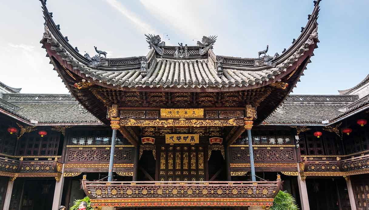 Tianyi Ge, biblioteca